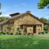 Design A Home That Makes A Great First Impression In Austin, TX